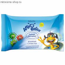 Влажные салфетки с антибактериальным эффектом для детей серии Астронавтик